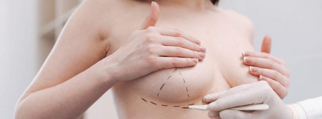намаляване на гърди